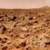 Мисия Марс