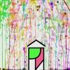 Цветни експлозии