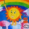 Нарисувай ми слънце