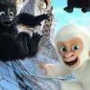 Снежинко, бялото горилче