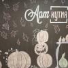 Хелоуин в Арт кутия