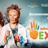 Advance kids expo