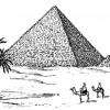 История на архитектурата – Древен Египет