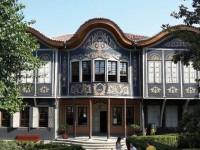 Историята на Пловдив