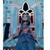 Въздушната принцеса