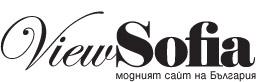 logo_View_Sofia