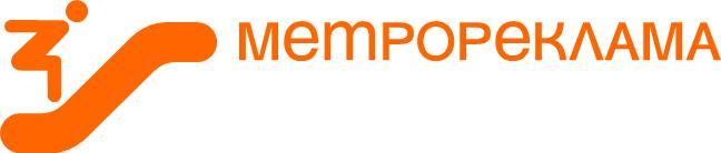 metroreklama_orange