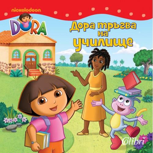 dora.bg