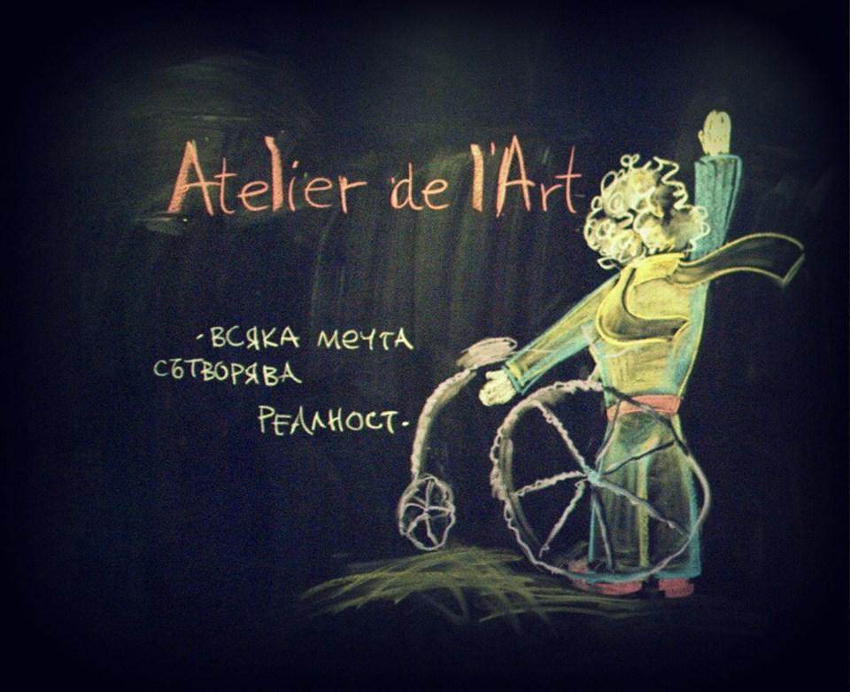 atelie_mechta
