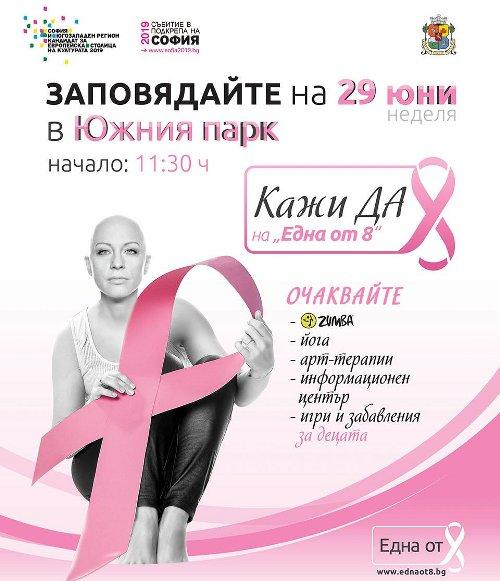 Plakat A2 420x594sm Kampaniq Kaji DA Preview 18