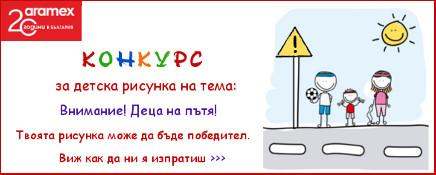 Detska_Risunka_banner