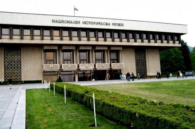 Седмица на будителите в Националния исторически музей