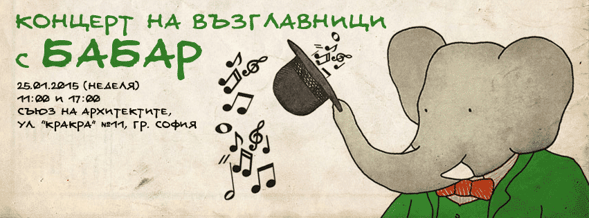 fb-cover-BABAR