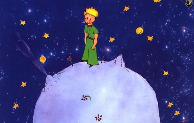 Малкият принц във Фортисимо Фамилия