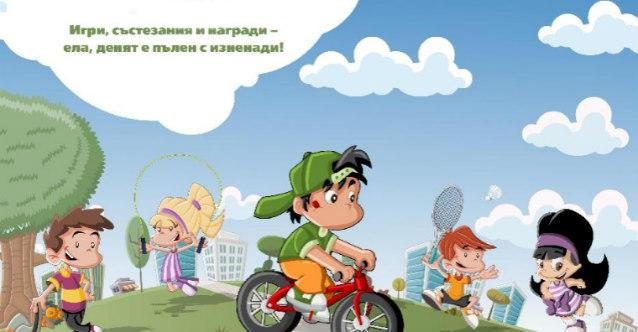 programata-detski-praznik