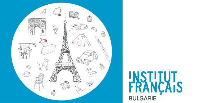 kids-programata-frenski-institut