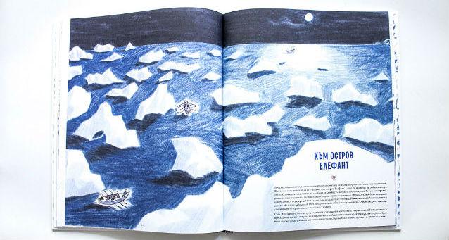 kids-programata-Shackleton_8