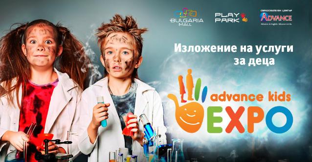 kids-programata-Advance kids expo
