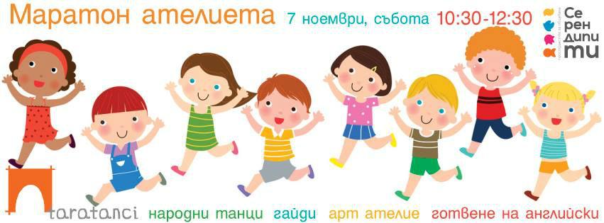 kids-programata-maraton-atelieta