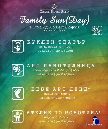 kids-programata-family-sunday