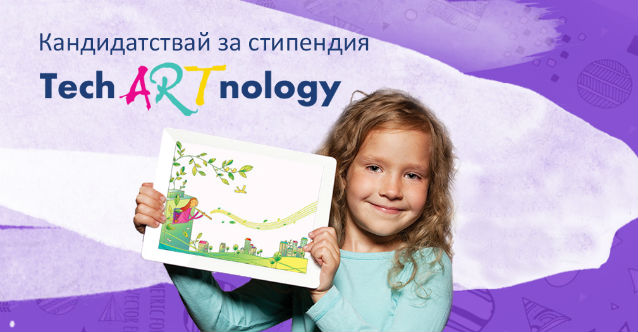 kids-programata-TechARTnology