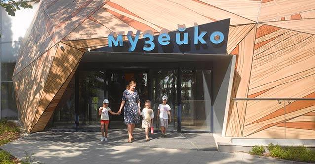 kids-programata-Muzeiko
