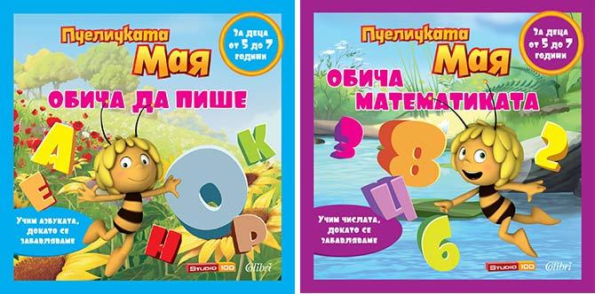 kids-programata-pchelichkata-maya (6)