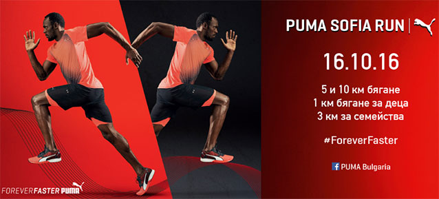 kids-programata-puma-sofia-run