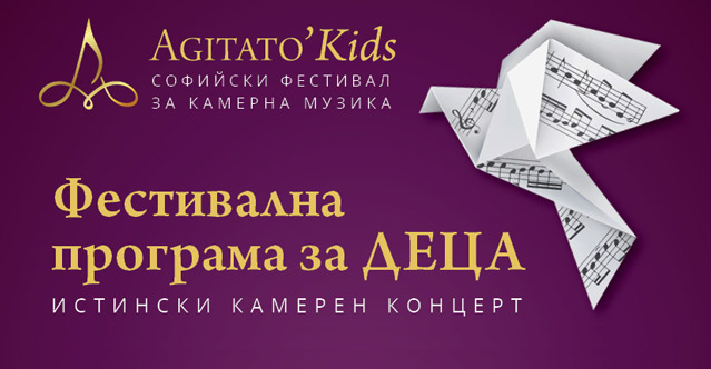 kids-programata-agitatokids