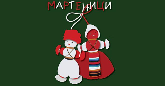 kids-programata-atelieta-za-martenici