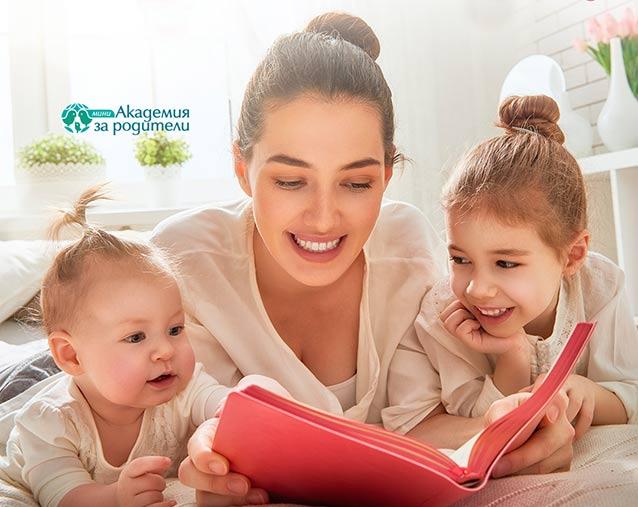 kids-programata-akademia-za-roditeli