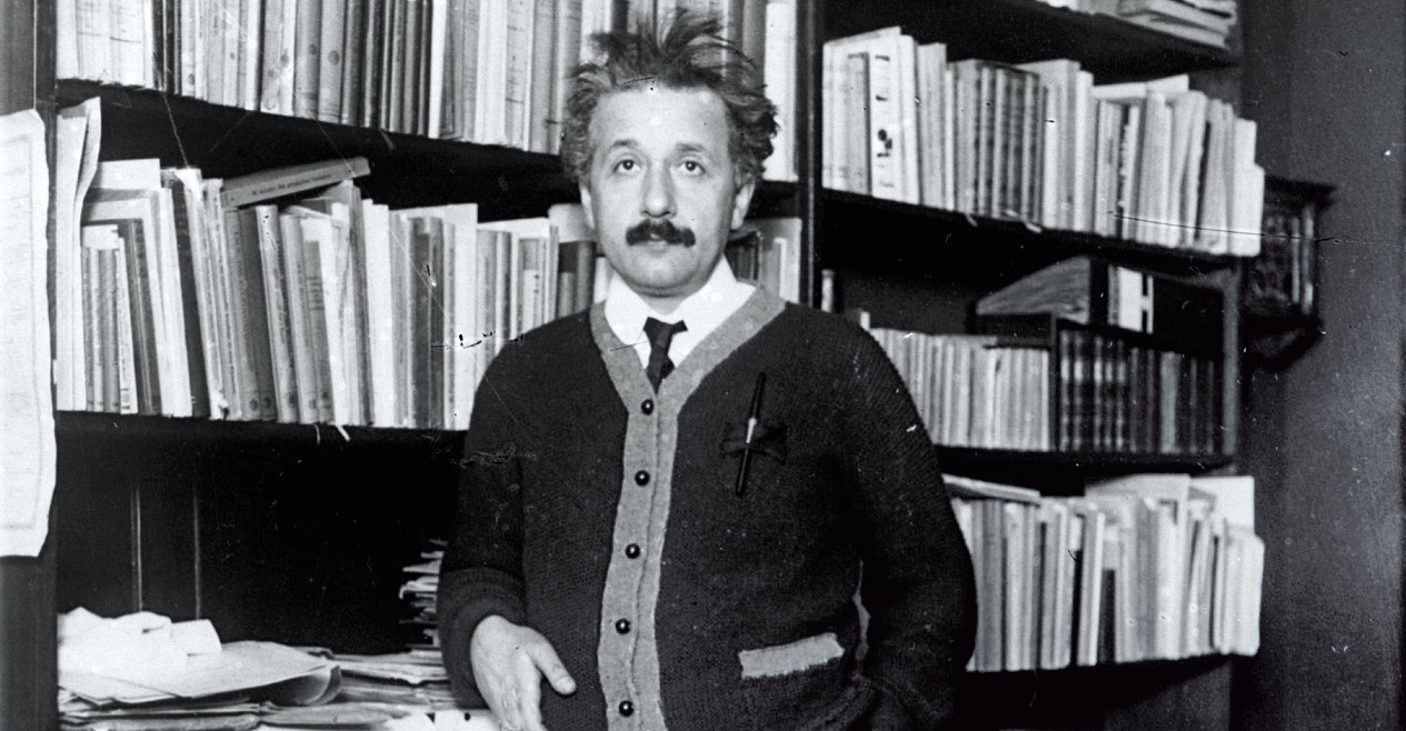 Геният Айнщайн