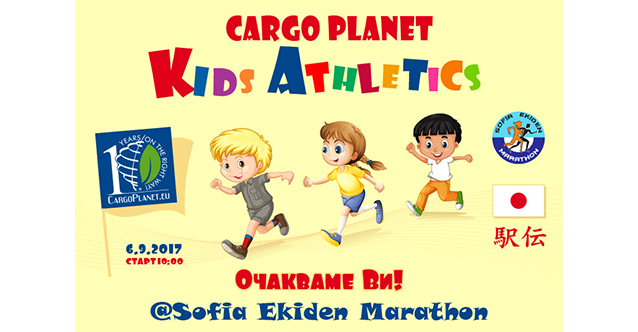 kids-athletics