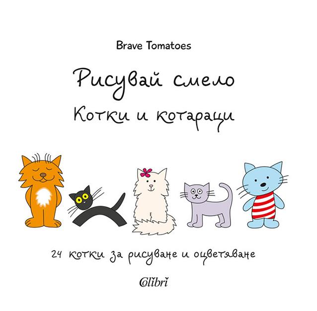Cover-Kotki-i-kotaratsi