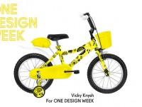 Деца правят велосипеди