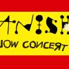 Испански Концерт на възглавници