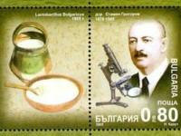 Българските открития и изобретения, които промениха света
