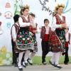 Детски фолклорен фестивал