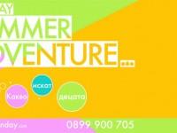 FunDay Summer Adventure – мечтаната детска ваканция