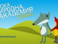 Детска природна академия Узана