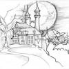 Страшни къщи – Хелоуин