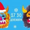 Зима в музея