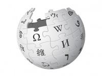Уикипедиански фотомаратон