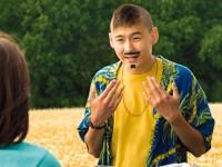 Филмов ден на младите зрители