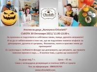 Хелоуин в Chicolatti